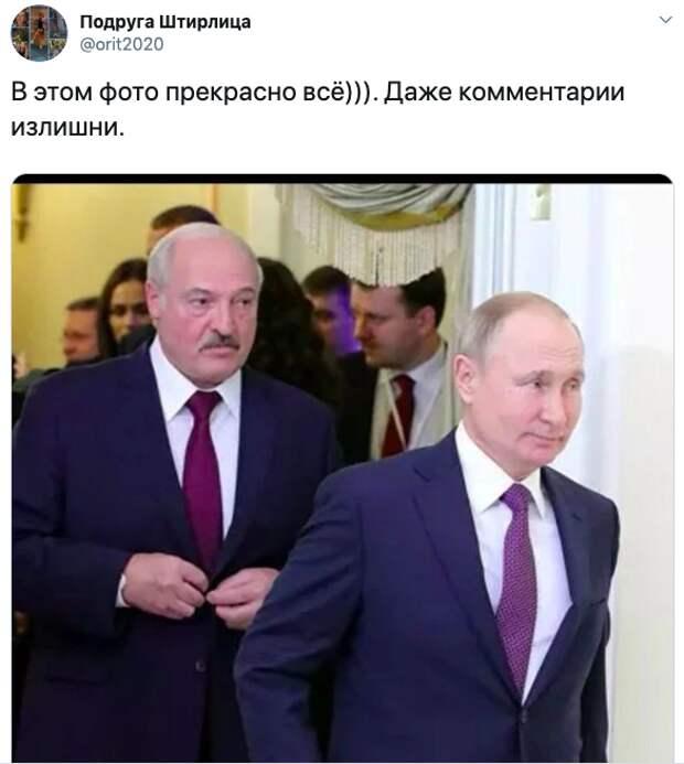 """Путин доволен, Лукашенко - нет. Фото, в котором """"прекрасно всё"""", собрало сотни лайков"""