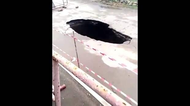 В Армянске провалился участок дороги