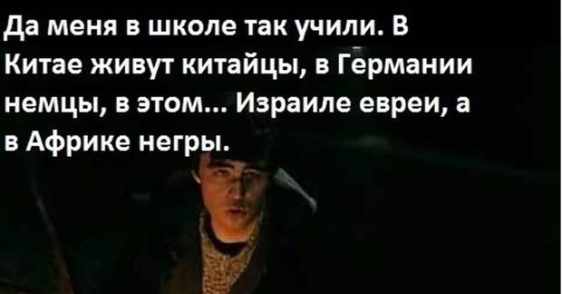 Я русский, а не «россиянин». И воевали мы с немцами, а не с «нацизмом»