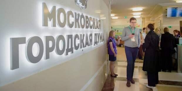 Общественники обсудили с кандидатами в депутаты МГД тему онлайн-голосования. Фото: Е. Самарин mos.ru