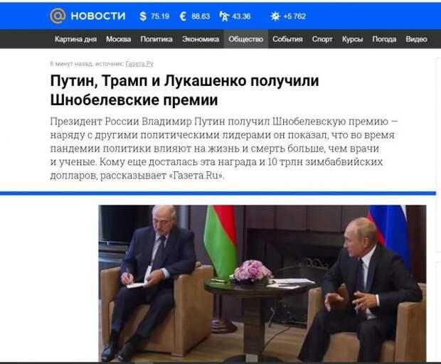Юрий Селиванов: Танки сами не стреляют