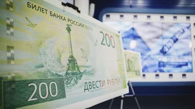 Купюра с изображением Севастополя улетела в космос (ФОТО)
