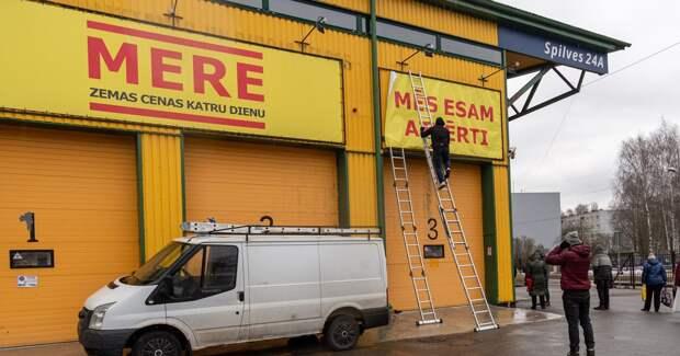 Владелец сети «Светофор» откроет 300 магазинов в Великобритании