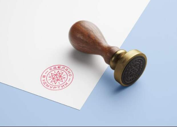 Производителям региона предложили даром использовать товарный знак «Сделано в Удмуртии»