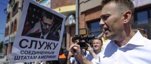 Путин: За Навальным стоят спецслужбы США