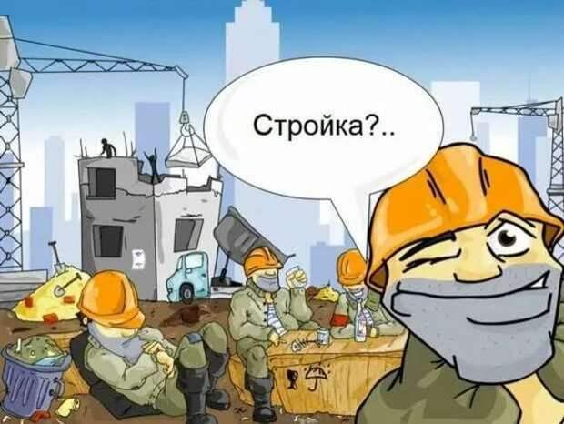 Строительные приколы ошибки и маразмы. Подборка chert-poberi-build-chert-poberi-build-30300504012021-2 картинка chert-poberi-build-30300504012021-2