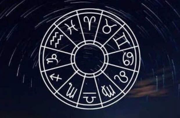 Гороскоп на 15 мая 2021 года
