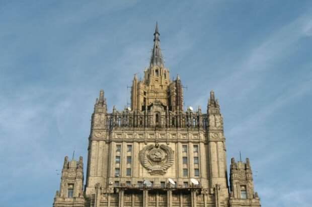 Временный поверенный в делах Украины вызван в МИД РФ