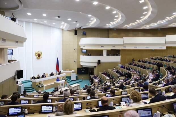 Совфед одобрил закон об усилении ответственности за незаконный оборот оружия