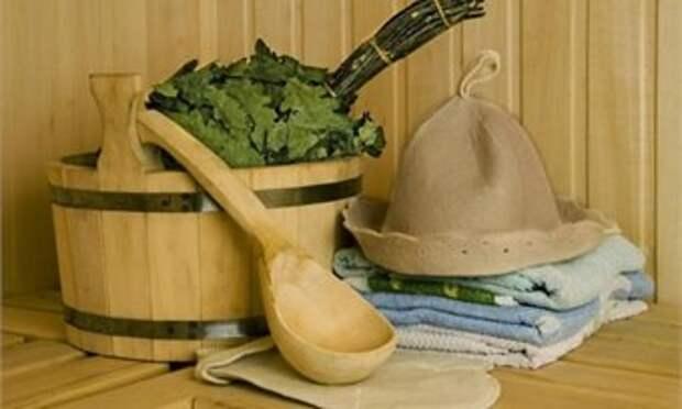 26 октября кировчанам советуют не мыться ночью, не хвастаться, не планировать поездки