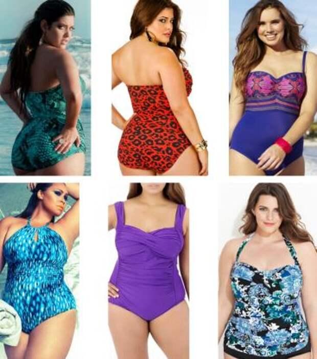 Стань королевой пляжа! Обзор модных купальников для пышных дам лето 2016