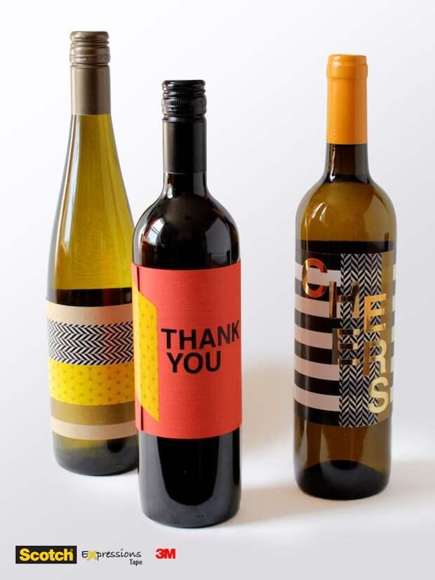 Праздничная упаковка бутылок от SCOTH