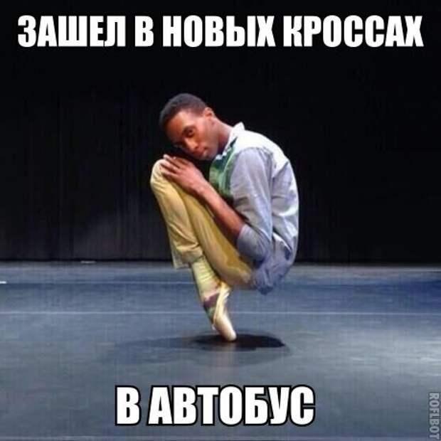 QXMEVXPRtVc