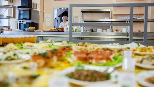 На Кубани открылась горячая линия «Школьное питание: качество и безопасность»