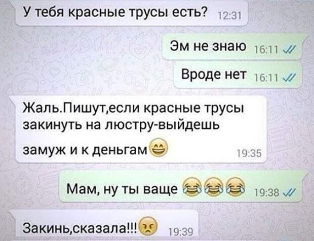 СМС-бомба! Обалденно!