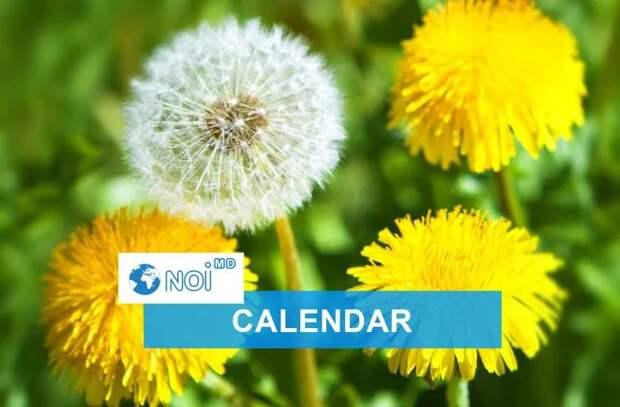 13 мая 2021 - какой сегодня праздник, события, именинники