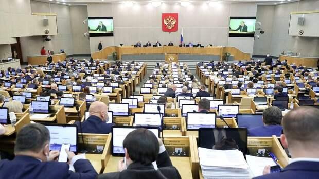 RostovGazeta публикует предвыборные расклады выборов в Госдуму