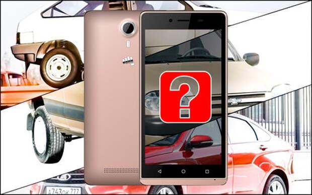 Ответь на вопросы — выиграй смартфон!