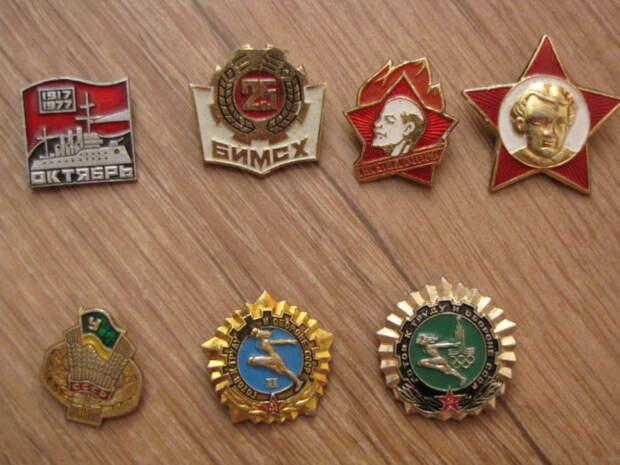 Выпуск крашеных значков осуществляли заводы в Зеленограде / Фото: ay.by