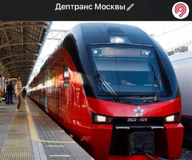 Через станцию «Владыкино» начал ходить двухэтажных поезд