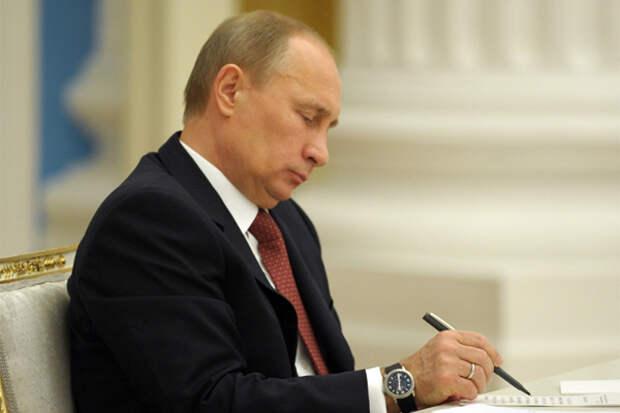 Путин поручения