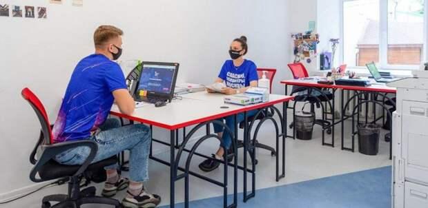 Сергунина: Более 7,4 тыс волонтеров поучаствуют в конкурсе «Доброволец Москвы». Фото: Д. Гришкин mos.ru
