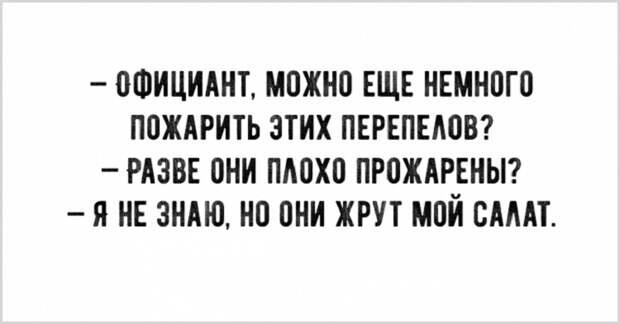 anekdot-4