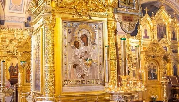 Праздник Иерусалимской иконы Божией матери отметят в Троицком соборе 25 октября