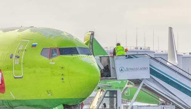 32 рейса задержали и отменили в аэропортах Московского региона в субботу утром