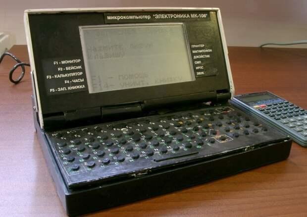 "1991 год. Микрокомпьютер Электроника МК-106 ""Итиль"""