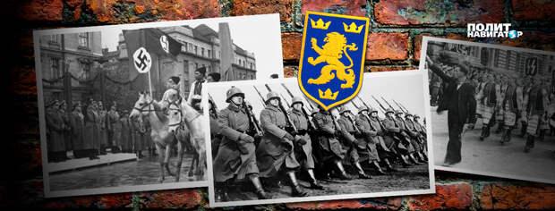 Дивизия СС «Галичина»: Как холуйством вчерашним оправдать холуйство сегодняшнее