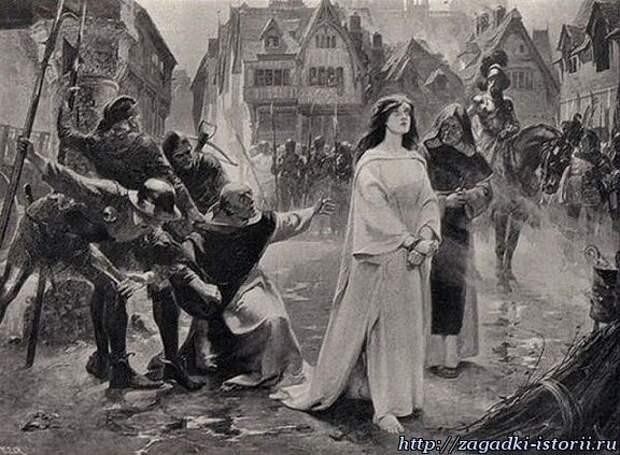 Была ли сожжена Жанна д'Арк?