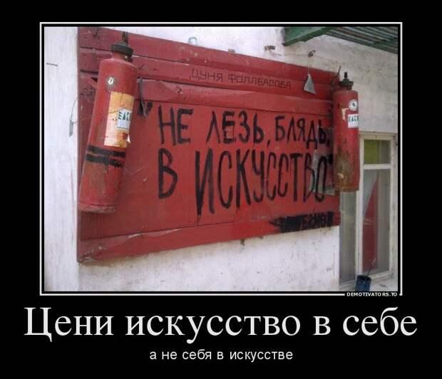 1449215700_demotivatory-1