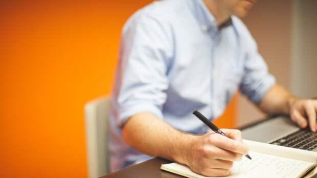 HR-консультант рассказал о тонкостях поиска работы мечты после вуза