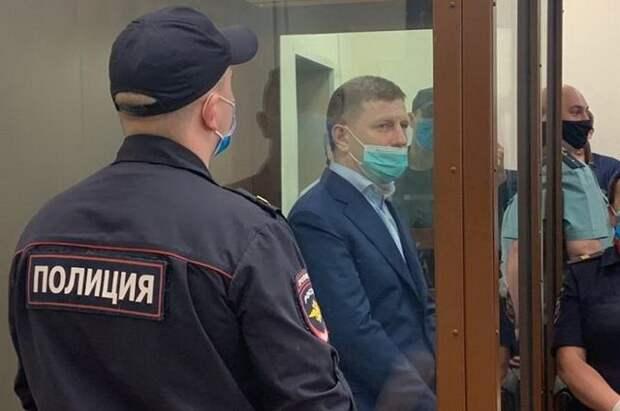 Следствие ходатайствует о продлении ареста экс-губернатору Фургалу