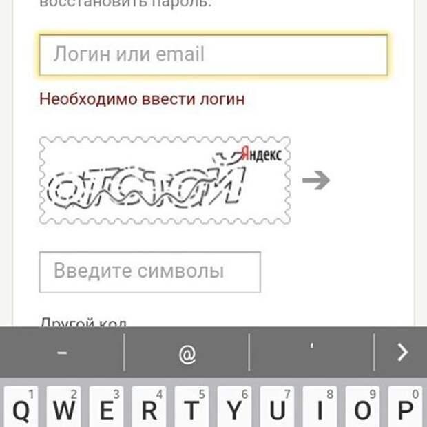 Иногда даже Яндекс не заморачивается, а показывает как есть мастер намёков, намёк, прикол, юмор