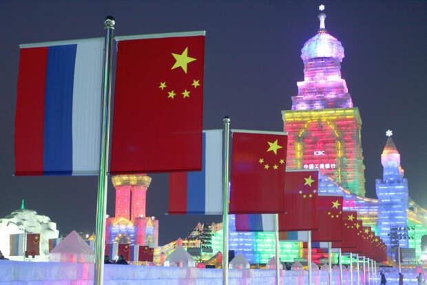 Россия и Китай: взаимодополняющее партнёрство