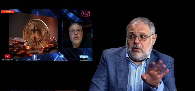 Аналитика Михаила Хазина 14.04.21 г.