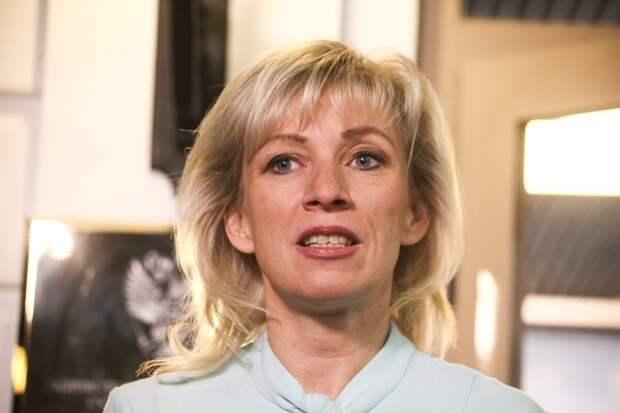 Захарова назвала действия Чехии карикатурными