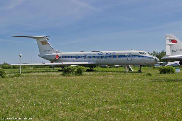 Aviation Museum-42