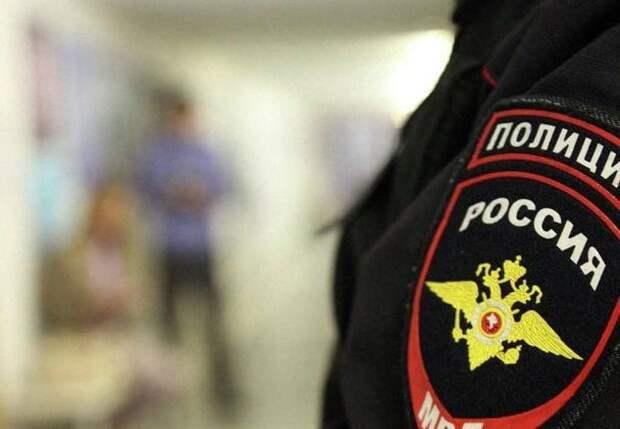 Полиция/Фото из архива редакции