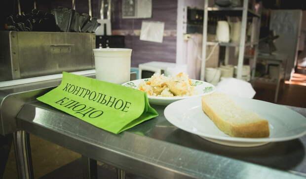 Роспотребнадзор обнаружил нарушения ворганизации питания оренбургских школьников