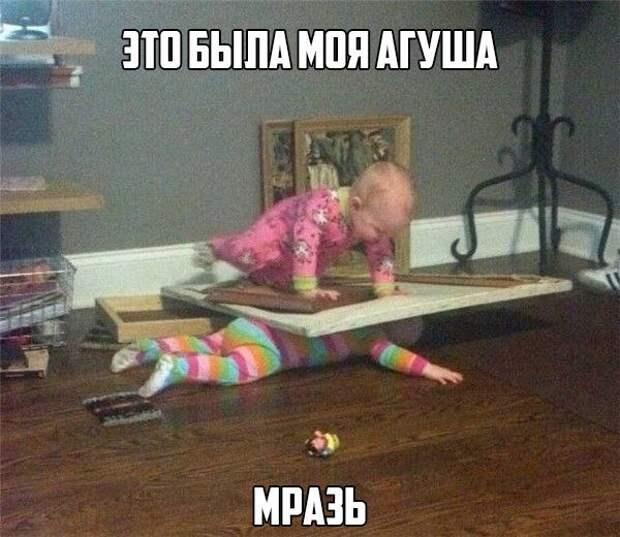 PnuRsA6g6vw