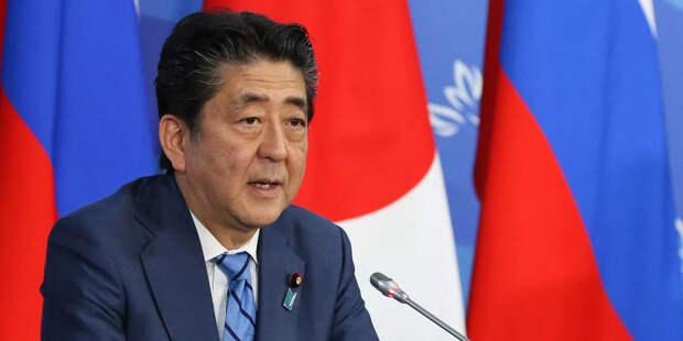 Премьер-министр Японии решил покинуть пост?