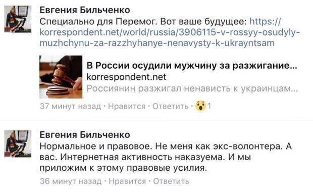 О примирении с майданным украинством
