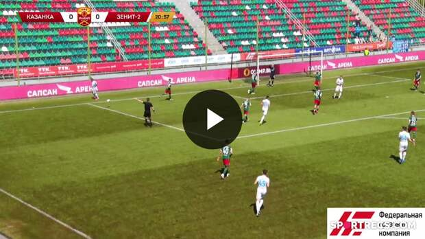 ОЛИМП – Первенство ПФЛ-2020/2021 Локомотив-Казанка vs Зенит-2 11.05.2021