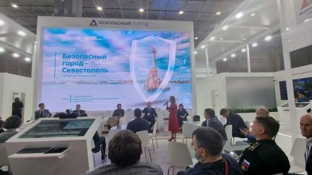 «Безопасный город» представлен на международной конференции в Москве