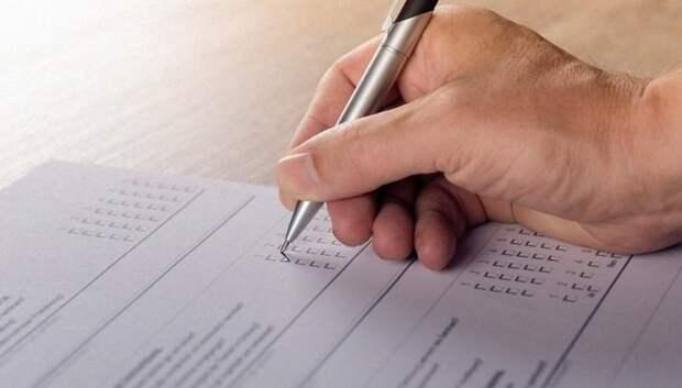 Добровольное тестирование проведут для учителей Подмосковья по четырем предметам