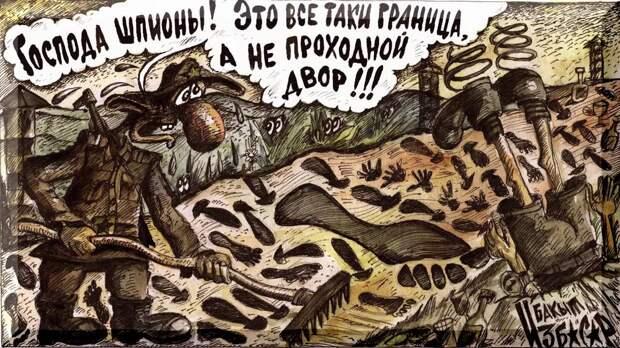 Петров-Баширов. Теперь в Латвии