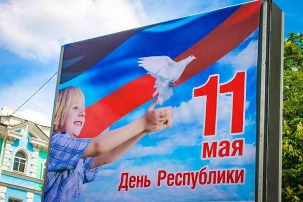С Днём Республики! «Русская Весна» поздравляет ДНР